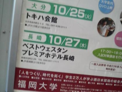 2011102111540000
