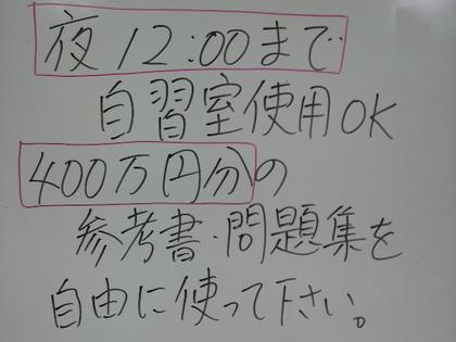 2011102122140000
