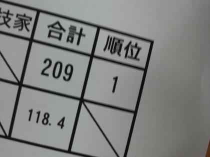 2011102618310001