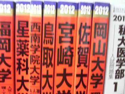 2011110216510000_2