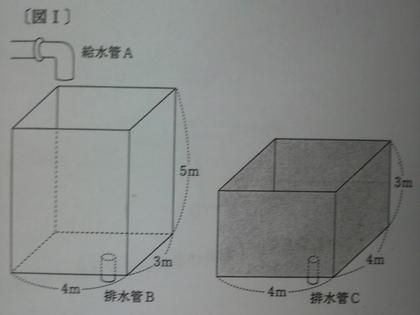 2011110623420000_2