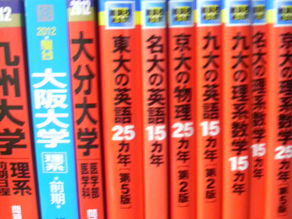 2011110323270003