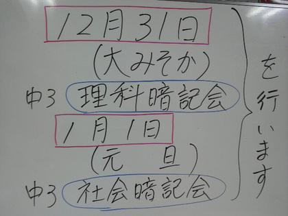 2011111800510000
