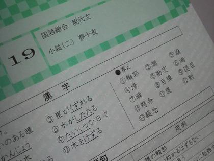 2011112300110000
