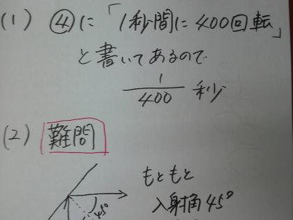 2011112320490000