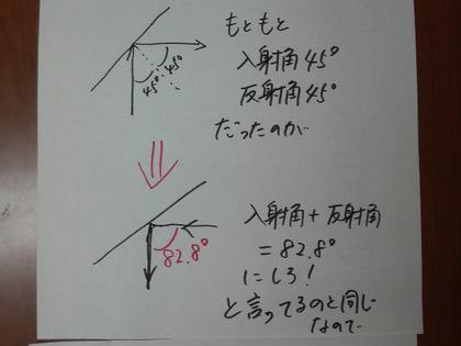 2011112320500000