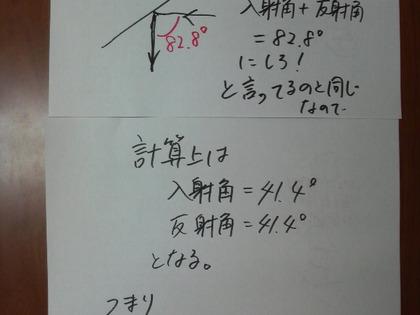 2011112320500001