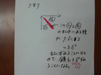 2011112320500002