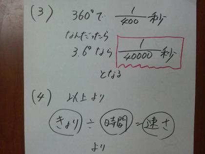2011112320510000