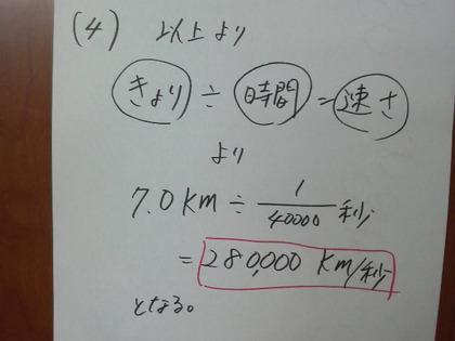 2011112320510001