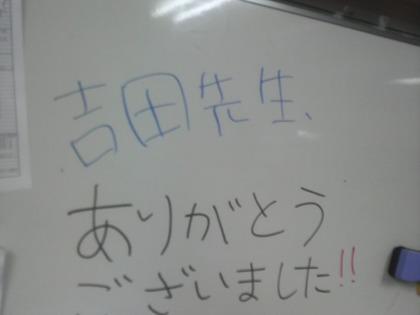 2011112100070000