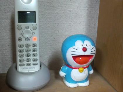 2011122121360000