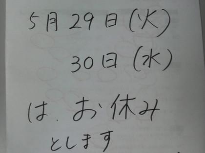 2012051813240000