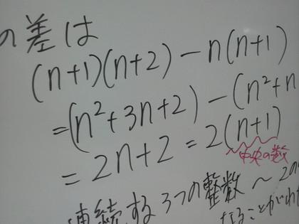 2012052303520001