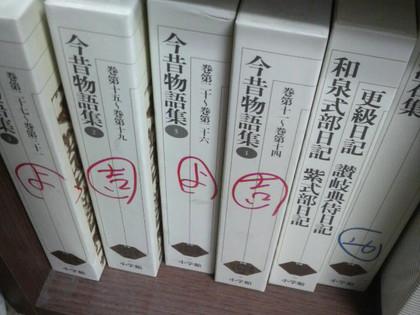 2012052402340001