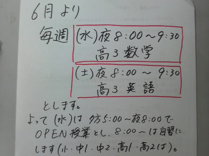 2012052603190000