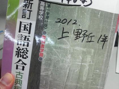 2012053103060000