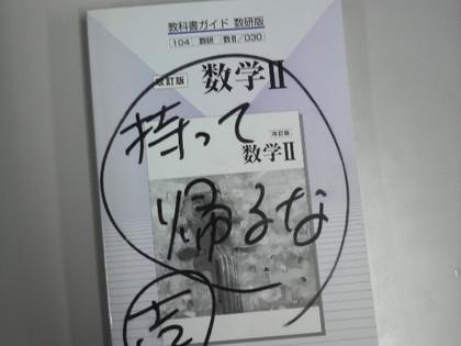 2012060812530001