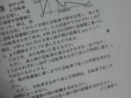 2012072002210001