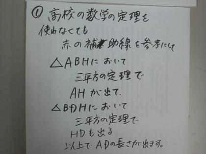 2012072404030000_2