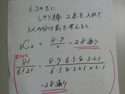 2012082022320000