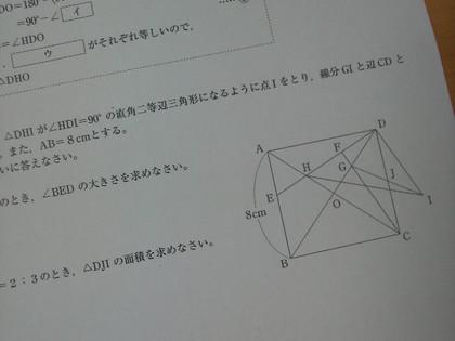 2012082122170001