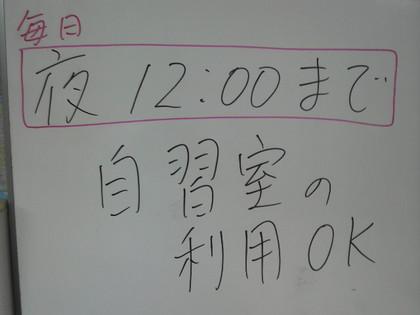 2012090716340000
