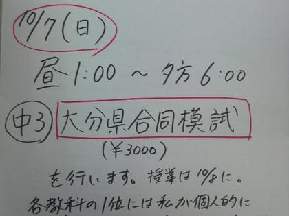 2012100400350000