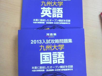 2012101912560001