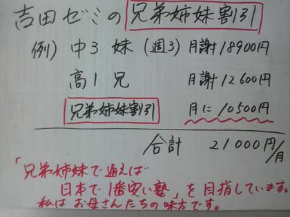 2012111400520000