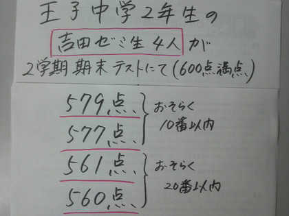 2012120502570000