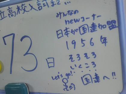 2012122822310000