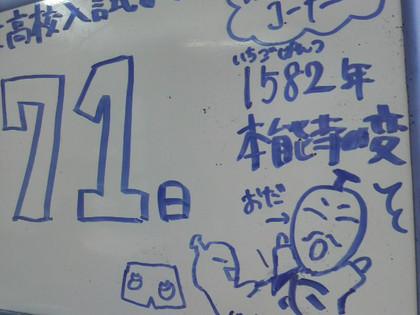 2012123100430000