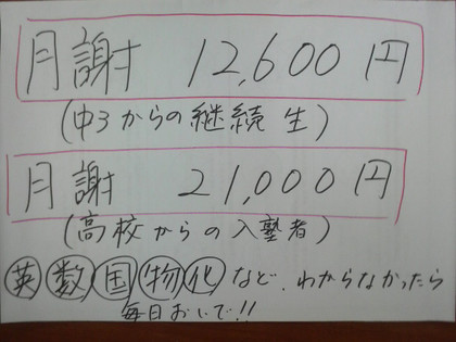 2013011104090000