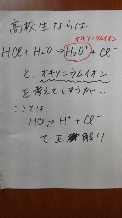 2013020604300000