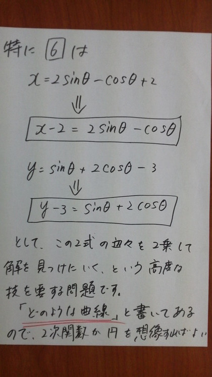 2013041203430000