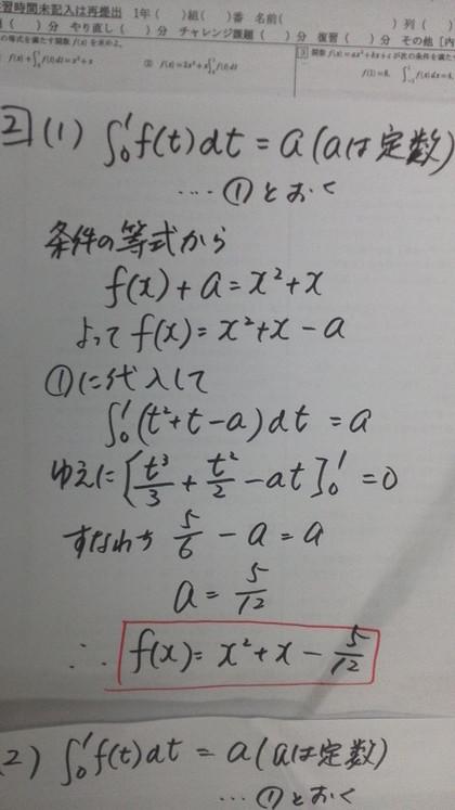 2013042502290000