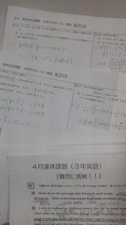 2013042803180000