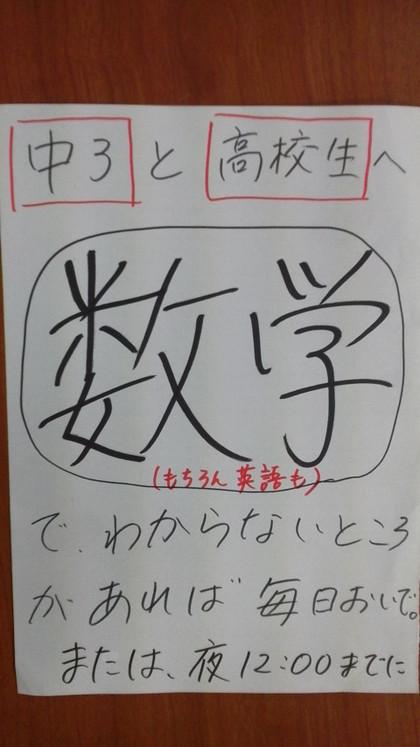 2013052022300000