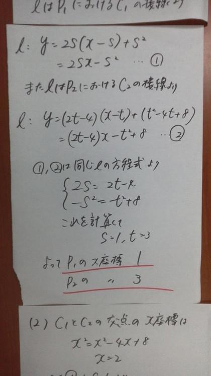 2013071803240002