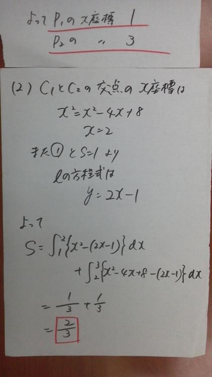 2013071803240003
