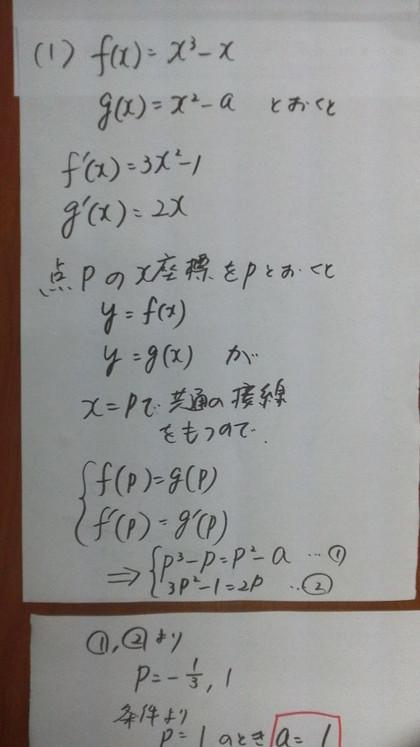 2013071803430001