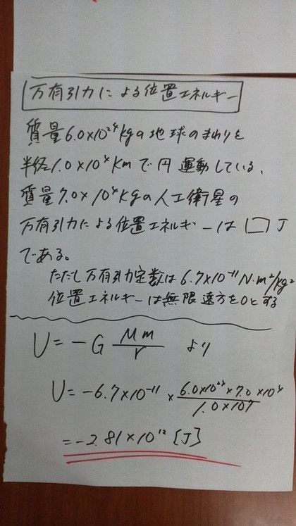 2013072003320001