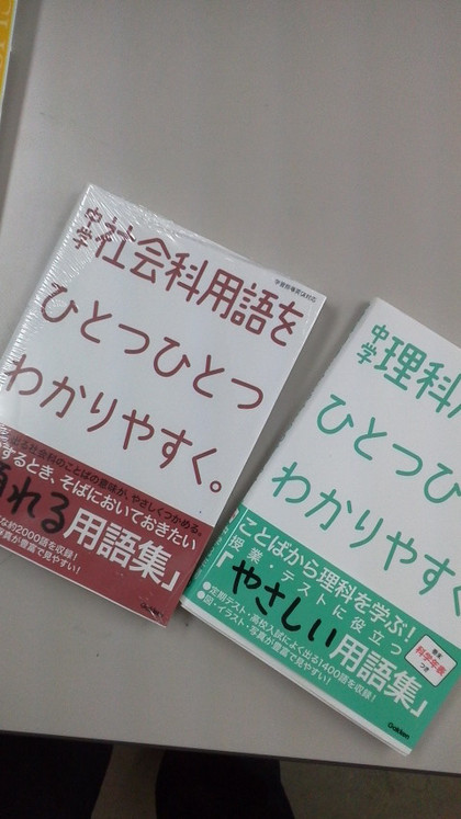 2013072014460001