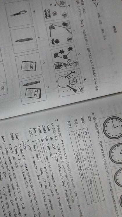 王子中学3年生が実力テスト ...