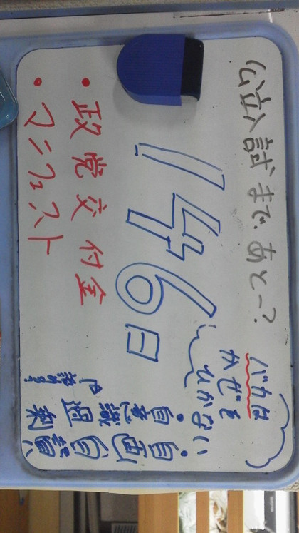 2013101602270000