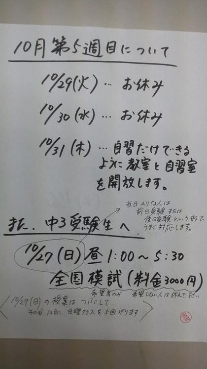 2013102103580000