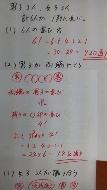 2013110602500000