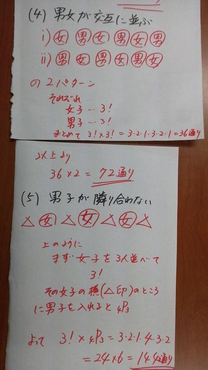 2013110602500002