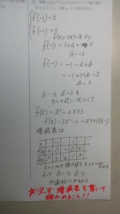 2013110903490001